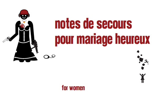 note_secours